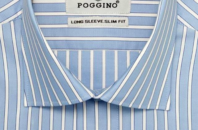 Мужская рубашка приталенная Long