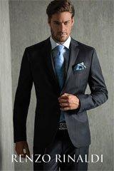 Строгий классический мужской костюм