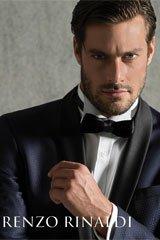 Купить костюм для мужчины